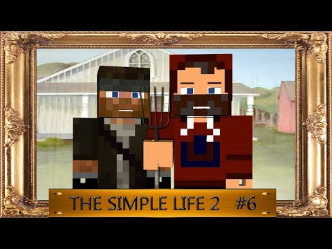 JUST BUILD IT! THE SIMPLE LIFE 2 w BENTLEY #6