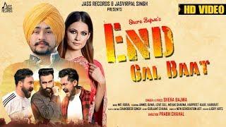 End GalBaat   (Full HD)   Shera Bajwa   New Punjabi Songs 2020   Jass Records