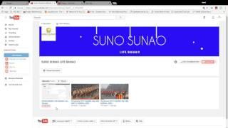 SUNO SUNAO LIFE BANAO Live Stream