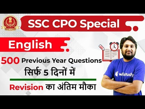 10:00 AM - SSC CPO Special English By Harsh Sir | 500 Previous Year Questions in 5 Days