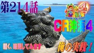 海は動画にするのが難しいわ ツイッター http://twitter.com/muruoka 気...