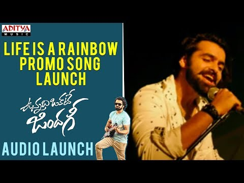 Life Is A Rainbow Promo Song Launch ||...