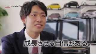 Honda Cars佐賀様の新卒採用映像です。