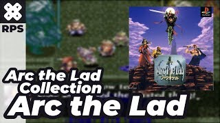 New Game - Arc the Lad Collection Arc the Lad - Gameplay - No Commentary (PSX - ePSXe)