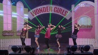 Wonder Girls (원더걸스) - Tell Me (텔미) Stage Mix 무대모음 교차편집