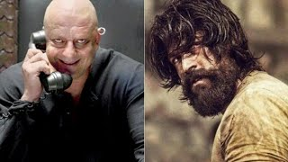 Rocky star movie KGF  South Indian movie KGF Action Movies kgf