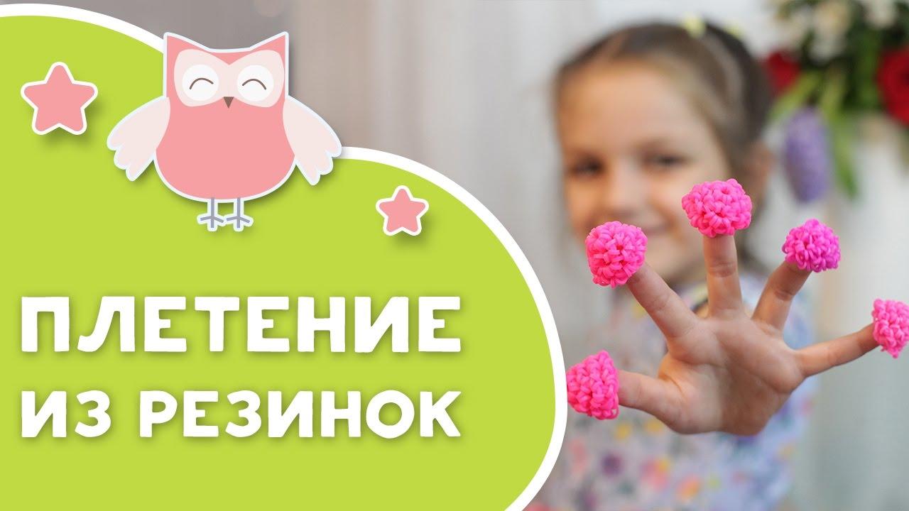 Плетение из резинок: малинки