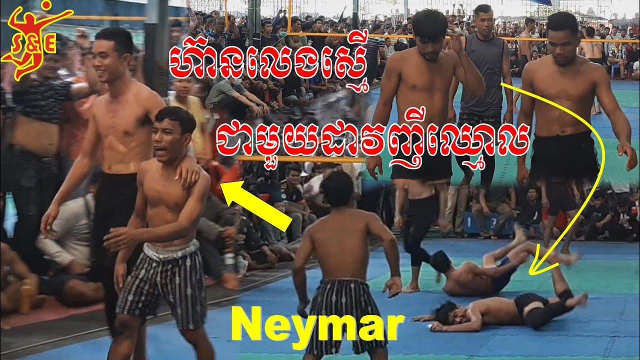 ប៊ូខាវ ទីប៉ោយប៉ែត ហ៊ានស្មើជាមួយដាវញីឈ្មោល - Great Cambodia Volleyball Match Super Neymar Vs Buakaw