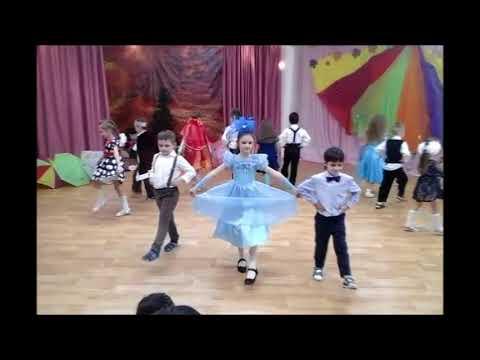 Осень в детском саду. Танец Полька - YouTube