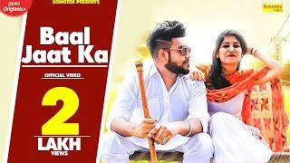 Baal Jaat Ka | Kabira, Kirti Malik | Latest Haryanvi Songs Haryanavi 2019 | Sonotek