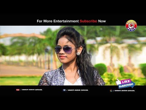 O Sanam Sanam re Video Song 2018|| Promo video
