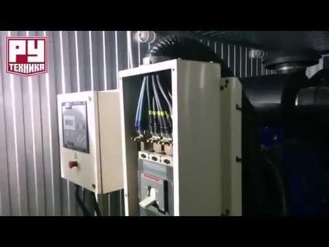 Дизельный генератор 400 кВт: инструкция и запуск