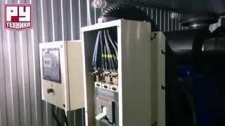 видео АД200-Т400 Дизельный генератор DOOSAN 200 кВт в кожухе MOTOR