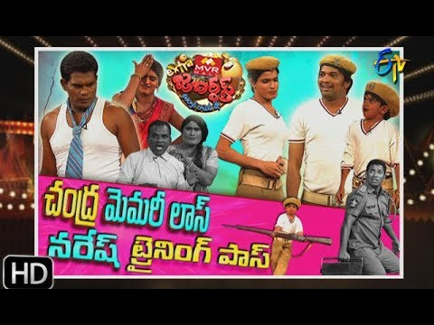 Extra Jabardasth| 8th December 2017  | Full Episode | ETV Telugu