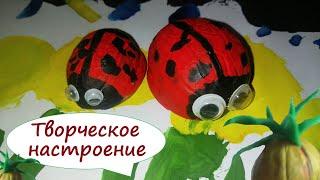 поделки из скорлупы от грецких орехов, рисуем одуванчикиНаши поделки #РисуемсМашей