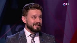 Антон Любич в программе «ПРАВ!ДА? Выборы – 2020: Что дальше» на телеканале ОТР