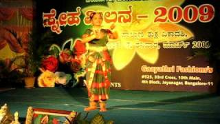 Prabhum Prana Natham