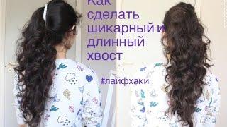 видео Прически с кудрями на средние волосы: преимущества и варианты повседневных укладок