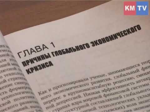 России нужна стратегия опережающего развития
