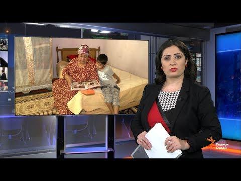 Ахбори Тоҷикистон ва ҷаҳон (22.10.2019)اخبار تاجیکستان .(HD)