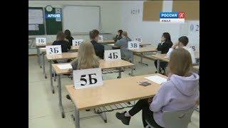 «ЕГЭ мешает обучению». Министр просвещения раскритиковала метод «натаскивания» в российских школах