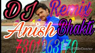 2018 ka super hit song keshari lal yadav dj Anish Hajipur 7301263170