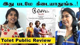 This is Not a Movie - Tolet Movie Public Review | Chezhiyan | Santhosh Sreeram | Suseela | Dharun