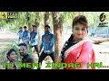 tu meri zindagi hai त म र ज दग ह new hindi khortha song 2018 star video