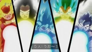 【Dragon ball super】 Total Attack of the seventh universe