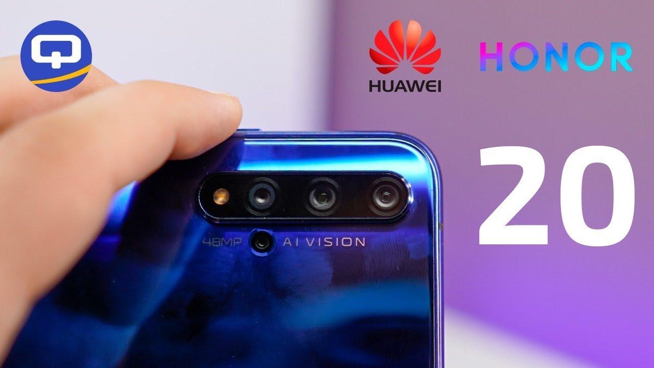 Обзор Huawei Honor 20. Дешевый флагман. / QUKE.RU /