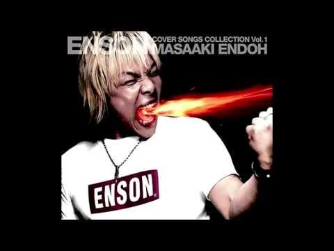 Enson Cover Songs Collection Vol.1 - Masaaki Endoh - Go Go Power Rangers