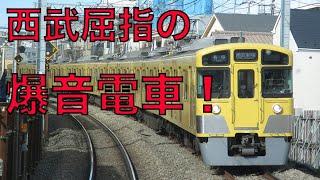 全区間走行音 大晦日録音 西武2000系 急行西武新宿〜本川越