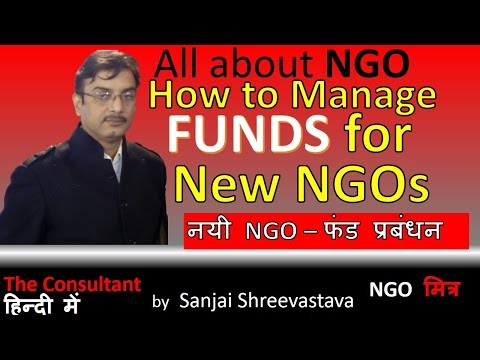 How to manage funds, for new NGO, नयी NGO फंड कैसे प्रबंध करें
