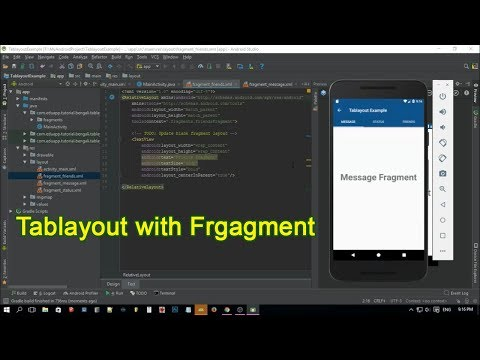 TabLayout with Fragments in Android studio