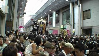 商店街編(9/4) 疎開道・かんかん場編(9/16) プロローグと 全22町の...