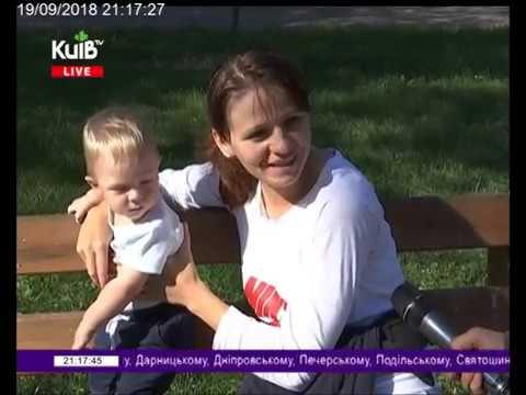 Телеканал Київ: 19.09.18 Столичні телевізійні новини 21.00