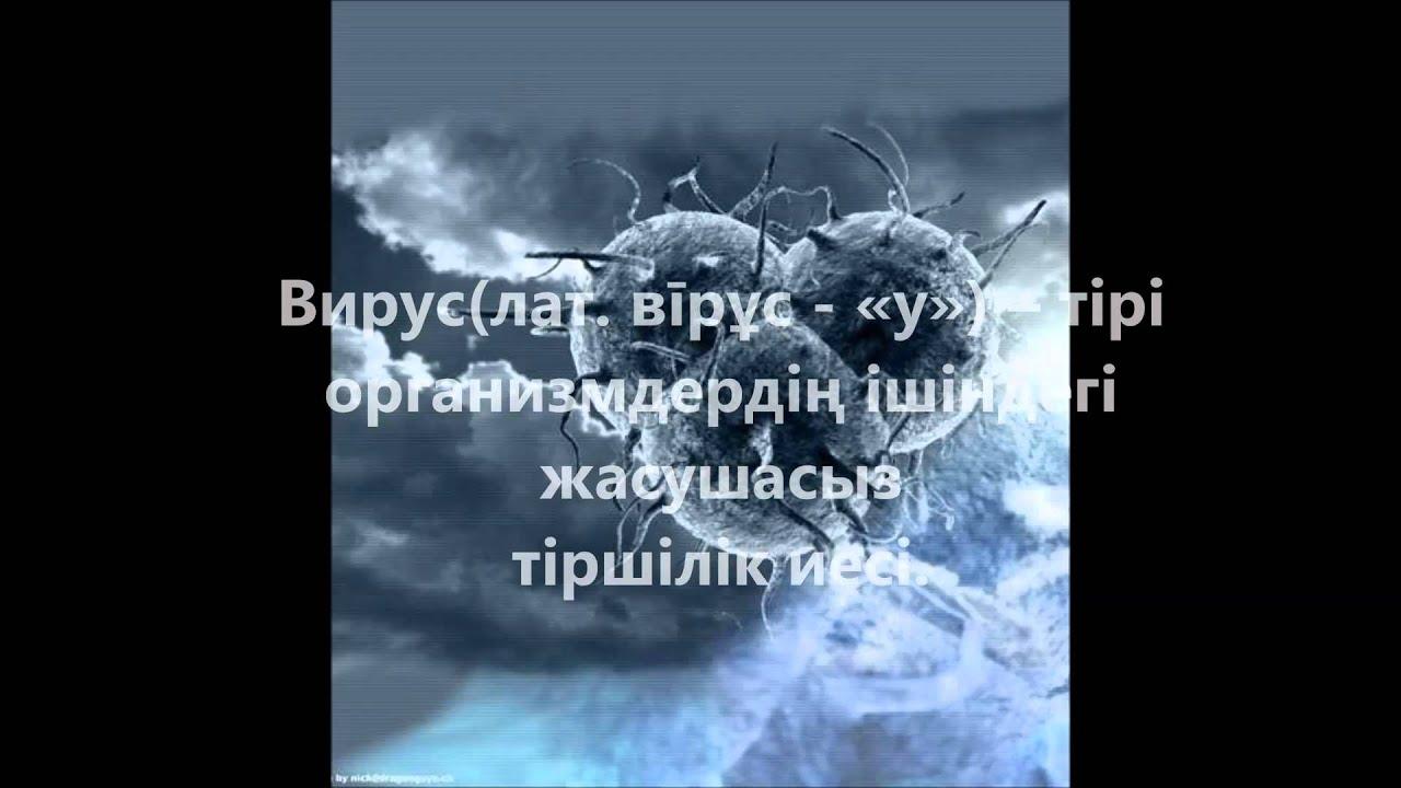 презентация абай нанбаев h