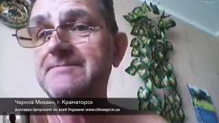 Лечение грибка с помощью Цитросепта