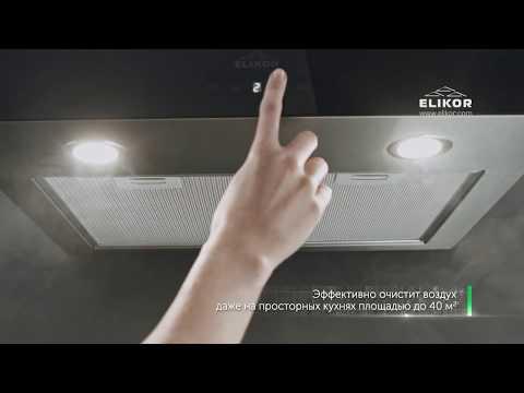 Вытяжка Elikor Агат 60Н-1000-Е4Д нержавеющая сталь/черный