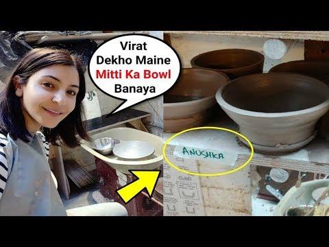 Anushka Sharma Learns Pottery for Virat Kohli in London Mp3