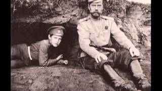 The Romanovs. Nicholas , Alexis and the River 1916