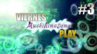 Vídeo Mushihimesama