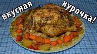 Рецепты из курицы. Запеченная курица в духовке с овощами (с картошкой и морковкой). Полезные советы.