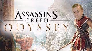 AC Odyssey DLC - O Guardião e o Criados de Chaves - O Guardião e Kyros - O Guardião e a Chama Ep132