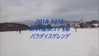 2018_1216野沢温泉スキー場パラダイスゲレンデ thumbnail