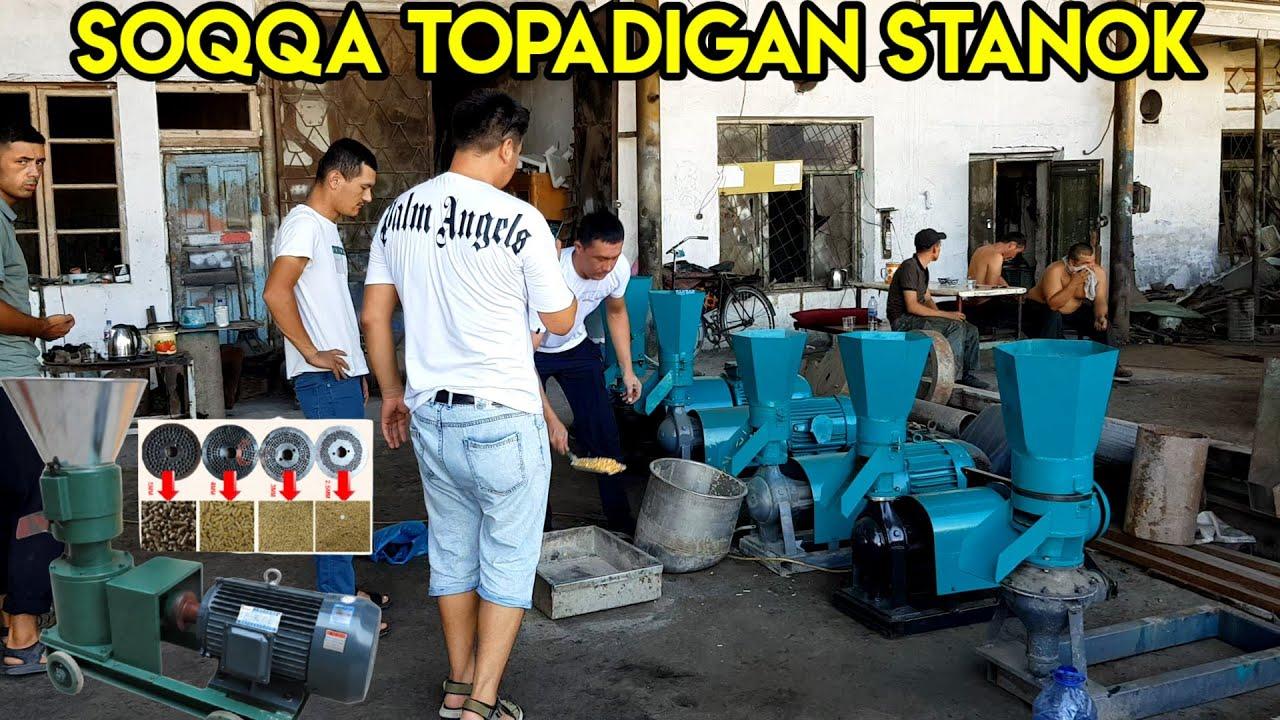 Download YEM ISHLAB CHIQARISH STANOKLARI SOATIGA 100 MING TOPADIGAN GRANULYATOR (гранулятор) TURIDAN BOR