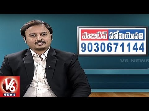 Psoriasis Problems | Reasons and Treatment | Positive Homeopathy | Good Health | V6News