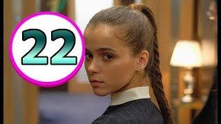 Гранд Лион 22 серия - Дата выхода, премьера, содержание