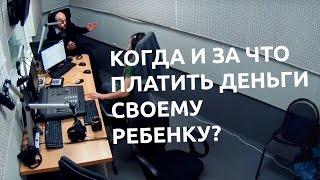 Радислав Гандапас на радио 'Говорит Москва': Как воспитать в своем ребенке лидера, а не жлоба?