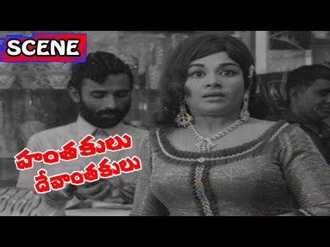 CBI Agent Chases Jyothi Lakshmi - Hanthakulu Devanthakulu Movie Scene | Krishna | V9 Videos